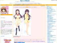 乙坂歩未の妹属性ありまくりの抱き枕カバーが発売中です、のスクリーンショット