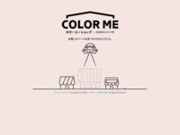 モロッコマルシェ ~モロッコ雑貨専門店~