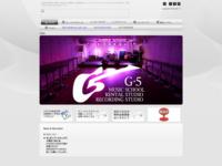 G5(ジーファイブ)音楽教室&スタジオ・スクリーンショット