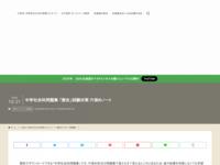 http://n-hokkaido.com/mondai/kansou.html