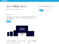 名古屋初心者サルサ同好会のサイト画像