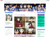 ソードアート・オンラインII 第7話 「紅の記憶」のスクリーンショット