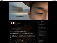 http://namiheikenbunroku.blog.fc2.com/