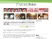 ハピネスチャージプリキュア! 「ハワイ上陸!アロ~ハプリキュア登場!」 28話のスクリーンショット