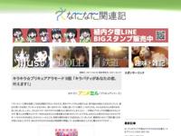 キラキラ☆プリキュアアラモード 9話 「キラパティがあなたの恋、叶えます!」のスクリーンショット