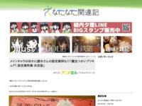メインキャラのほかに勝木さんの設定資料も!!「魔法つかいプリキュア! 設定資料集 決定版」のスクリーンショット