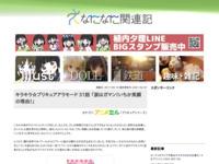 キラキラ☆プリキュアアラモード 31話 「涙はガマン!いちか笑顔の理由!」のスクリーンショット