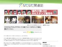キラキラ☆プリキュアアラモード 33話 「スイーツがキケン!?復活、闇のアニマル!」のスクリーンショット