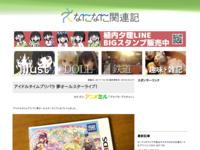 アイドルタイムプリパラ 夢オールスターライブ!のスクリーンショット