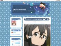 ソードアート・オンラインII #07 紅の記憶のスクリーンショット