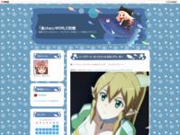 ソードアート・オンラインII #09 デス・ガンのスクリーンショット