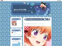 月刊少女野崎くん 第11号 米しよっ[黒ハート]のスクリーンショット