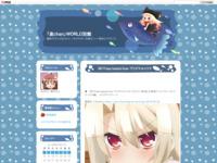 BD「Fate/kaleid liner プリズマ☆イリヤ ツヴァイ! 第1巻」の特典アニメ「ファーストブラ イリヤ編」のスクリーンショット