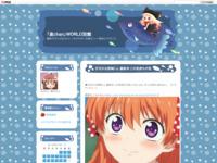 月刊少女野崎くん 最終号 この気持ちが恋じゃないなら、きっと世界に恋はない。のスクリーンショット