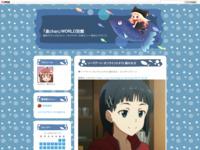 ソードアート・オンラインII #15 湖の女王のスクリーンショット