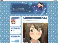 セイレン #04 常木耀 最終章 ホシゾラのスクリーンショット