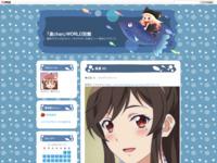 風夏 #5のスクリーンショット