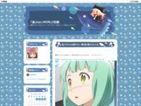 亜人ちゃんは語りたい 第5話 雪女ちゃんは冷たいのスクリーンショット