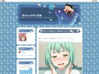 亜人ちゃんは語りたい 第9話 亜人ちゃんは試したいのスクリーンショット