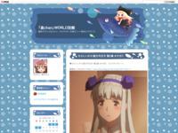 セイレン #10 桃乃今日子 第2章 オサガリのスクリーンショット