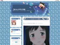 セイレン #12 [終] 桃乃今日子 最終章 ハツコイのスクリーンショット