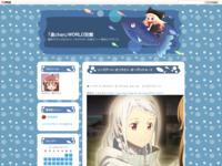 ソードアート・オンライン -オーディナル・スケール-のスクリーンショット