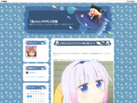 小林さんちのメイドラゴンS 第10話 カンナの夏休み(二か国語放送です!?)のスクリーンショット