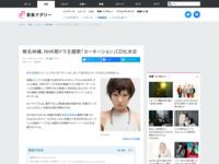 ナタリー - 椎名林檎、NHK朝ドラ主題歌「カーネーション」CD化決定