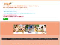 社会人サークル・シニアサークル ナビスタのサイト画像