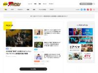 http://news.thetv.jp/article/22818/