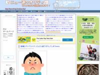 http://news4vip.livedoor.biz/