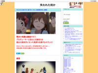THE IDOLM@STER 3話「待ってました萩原雪歩回!」(感想)のスクリーンショット