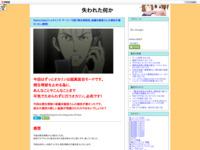 Steins;Gate(シュタインズ・ゲート) 19話「桐生萌郁回。後藤沙緒里さんの演技が凄かった」(感想)のスクリーンショット