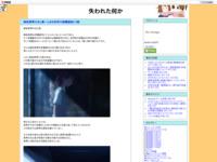 御坂美琴の光と影~とある科学の超電磁砲S 3話のスクリーンショット