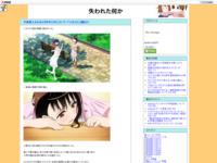 子安武人さんのメガネキャラ紹介-「ニセコイ」2話よりのスクリーンショット