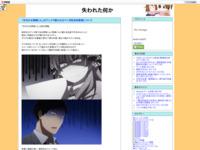 「月刊少女野崎くん」のアニメで使われるマンガ技法的表現についてのスクリーンショット