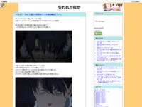 「アルドノア・ゼロ」12話にみる分割アニメの物語構成について。のスクリーンショット