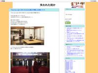 「Fate/stay night UBW」のufotable演出の神髄-ufo会話についてのスクリーンショット