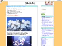 「戦姫絶唱シンフォギアGX」のキャラクタードラマへの期待のスクリーンショット