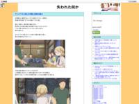 アニメ「ワカコ酒」の作画と美術の魅力のスクリーンショット
