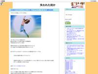 日本初のアイドルアニメ「さすらいの太陽」と「ラブライブ」、そしてサンライズのスクリーンショット