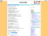 甲鉄城のカバネリ-恐怖と行き帰りする物語のスクリーンショット
