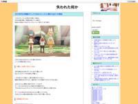 2010年代の究極のアニメ「けものフレンズ」に惹かれる5つの理由のスクリーンショット