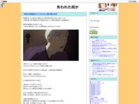 「昭和元禄落語心中」における人間の業の肯定のスクリーンショット