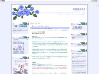 Steins;Gate 第24話(最終話)のスクリーンショット