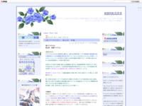 [新]アマガミSS+ 絢辻詞 前編のスクリーンショット