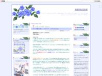 [新]戦姫絶唱シンフォギア EPISODE1のスクリーンショット