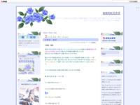 化物語 総評のスクリーンショット
