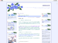 妖狐×僕SS 総評のスクリーンショット