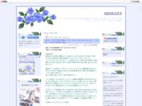 金田一少年の事件簿N(ネオ) File No.05~No.06 『金田一少年の決死行』編のスクリーンショット